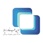 شرکت نوین طب خاورمیانه
