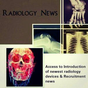 استخدام کاردان و یا کارشناس رادیولوژی