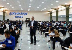 تحصیل دانشجویان پزشکی با سهمیه