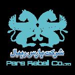 شرکت پارس ریبال