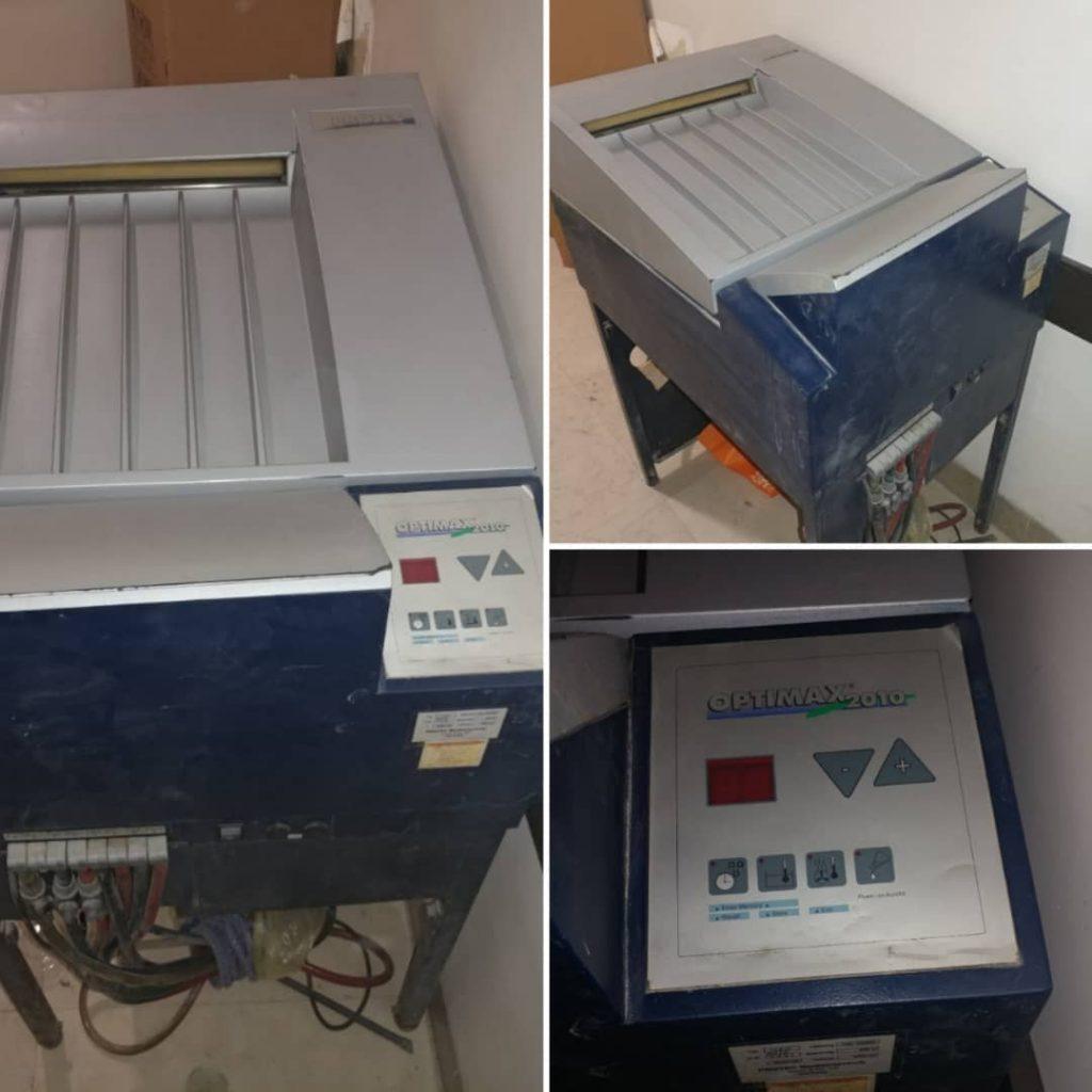 فروش پروسسور اتوماتیک پروتک رادیولوژی