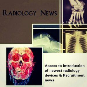 نیازمند کارشناس رادیولوژی، فرصتهای رادیولوژی