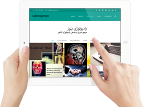 فارس؛مشارکت،اجاره،فروش رادیولوژی وسونوگرافی