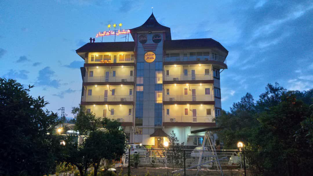 هتل ماندگار