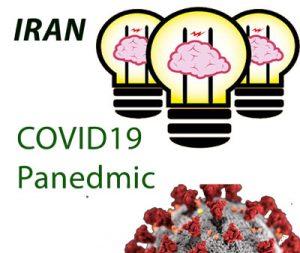 سلامت روان ایرانیان در همه¬گیری کووید 19