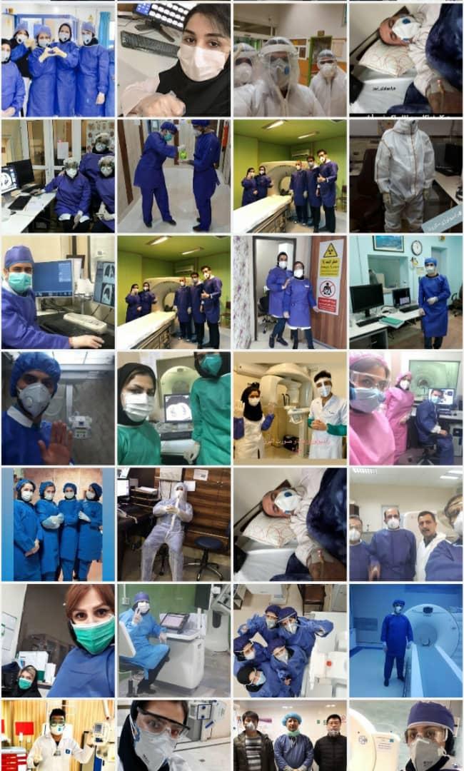 تصاویر بچه های رادیولوژی