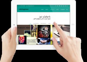 استخدام منشی رادیولوژی مسلط به تایپ